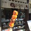 甘味処 川越 あかりや - 料理写真:みたらし団子180円
