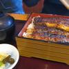 桂喜 - 料理写真:うな重