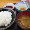 たまごや とよまる - 料理写真:たまごかけご飯定食 300円 (^^@