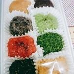 小多福 - おはぎ八色セット    ¥1390