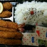 三六弁当 - 洋風弁当 680円