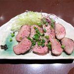 もつやき 松井 - 豚タンロースト(680円)