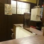 麺屋7.5Hz - 2016年2月