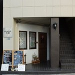 カフェ スマイル - お店の外観