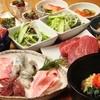 江戸前焼肉 岡本 - 料理写真: