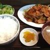 まとい食堂 - 料理写真:焼肉定食(1000円)