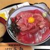お食事処 大和 - 料理写真:絶品特製大和丼(1600円)