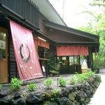 三笠茶屋 くんぺい - 旧三笠ホテルを白糸の滝方面に200mほど、左側にあります。