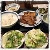 ねぎし - 料理写真:三種盛り、チョレギサラダ、シーザーサラダ