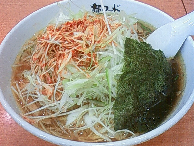 麺ロード 大森店