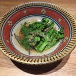 和楽惣 - 菜の花のおひたし1