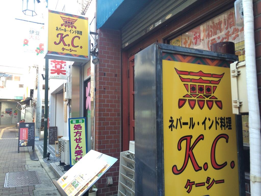 �l�p�[��&�C���h���� K.C. �������X