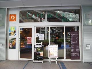 カフェ・ド・クリエ プラスオアシス21店