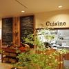 Restaurant LAINE - 内観写真:室内