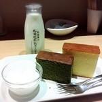 北海道牛乳カステラ - カステラ!