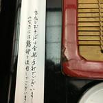 神田まつや - その他写真: