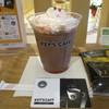 キーズ カフェ - ドリンク写真: