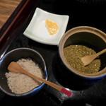 蕎肆 穂乃香 - 藻塩、柚子、山椒