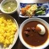 吉柳文化倶楽部 - 料理写真:スパイスチキンカレー