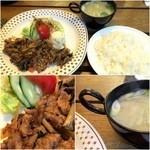 チックタック - 生姜焼きランチ(ライス・サラダ・味噌汁付き)900円