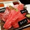 炭火焼肉 一心 - 料理写真:塩特選三種盛り(2人前)
