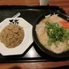 京都中華そば 天天有 - 料理写真:鶏白湯中華そば+黒焼飯(小)=税込み950円