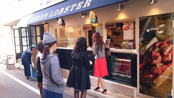 LUKE'S 渋谷 Park Street店