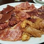 金平焼肉店 - カルビ、ハラミ、ミノ、心臓