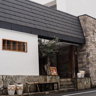 目黒東山に佇む一軒家で極上の時間を個室もございます