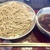 彦 - 料理写真:『三瀬鶏つけそば』様(1000円)柔らかい対応の女将様にそして少し厳格そうな大将の織り成すこの蕎麦様いいな~