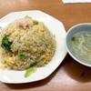 康楽 - 料理写真:カニチャーハン626円