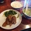 いわ家の牛たん - 料理写真:【再訪】牛たん定食(3枚)ランチ 1,050円