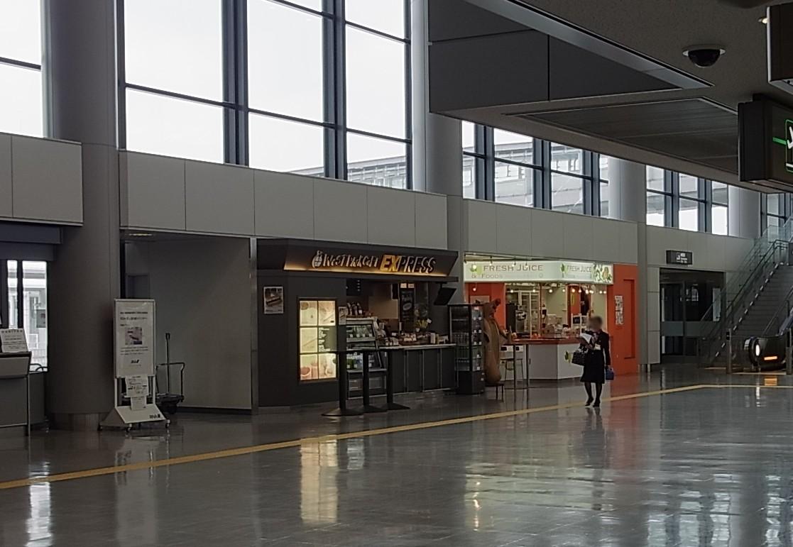 ウエストパークカフェ エクスプレス 成田店