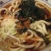 名代 箱根そば - 料理写真:うどん。旨い。