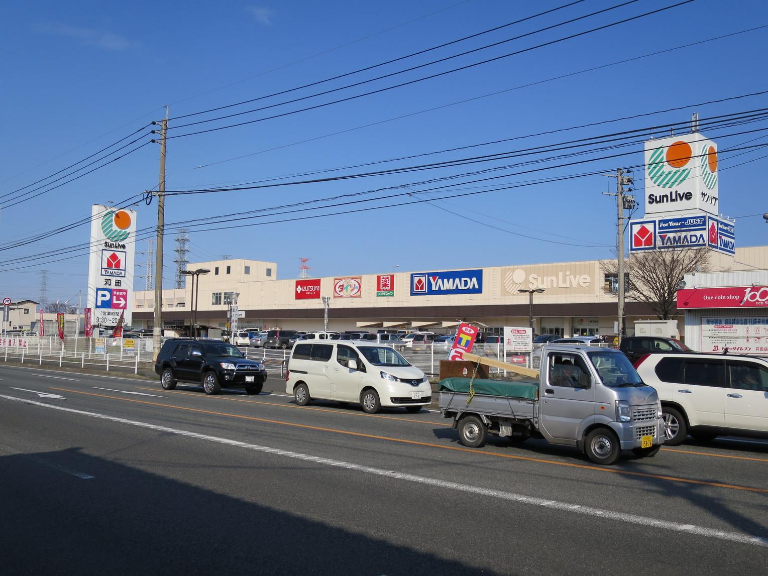 茶問屋 山口園 苅田店