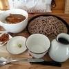更來 - 料理写真:もり玉&カレーハーフ
