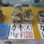 牡蠣小屋 住吉丸 - カキ(大)