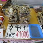 牡蠣小屋 住吉丸 - カキ(中)