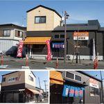 さの食堂 - さの食堂(富士宮市)食彩品館.jp撮影