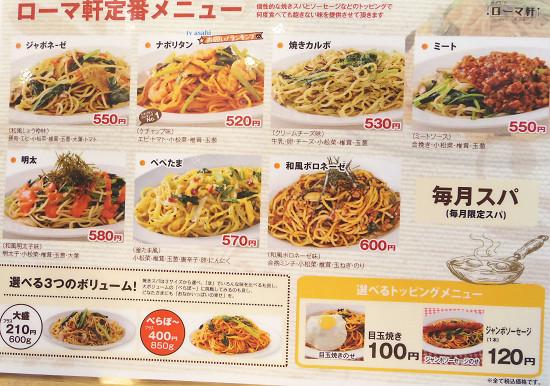 https://tabelog.ssl.k-img.com/restaurant/images/Rvw/49035/49035337.jpg