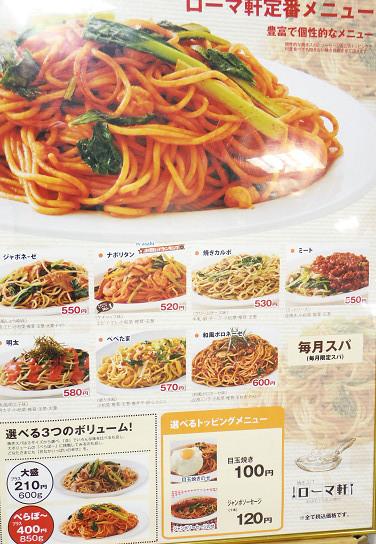https://tabelog.ssl.k-img.com/restaurant/images/Rvw/49035/49035340.jpg
