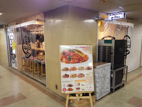 https://tabelog.ssl.k-img.com/restaurant/images/Rvw/49035/49035342.jpg