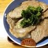 山崎屋 - 料理写真:戦国ハーぶー丼¥730