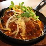小さな森の喫茶店 レストラン ワイルドダック - 手もみハンバーググリル定食  922円