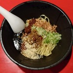 おどるタンタン麺 - 汁なしタンタン麺(黒) 600円