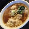 麺や豊 - 料理写真:ワンタン麺半熟卵トッピング