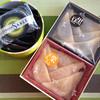 おたべ - 料理写真:京ばあむサブレ&季節のおたべ