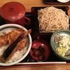 長寿庵 - 料理写真:ミニ天丼とせいろのセット