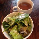 ピパル - ランチパスポートのサラダとスープ