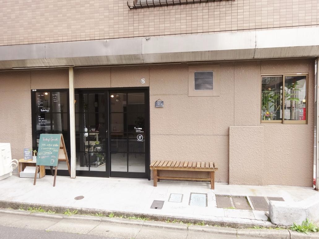 Cafe 物語舎